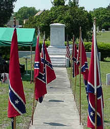 """Walk of Remembrance"" at Greenwood Cemetery, Confederate Section, Jackson, MS"